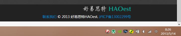 浏览器最下方有一个20px高的空行