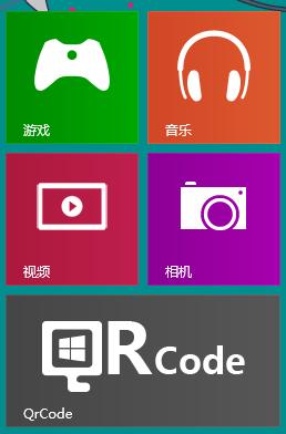 QR Code Logo 显示效果2
