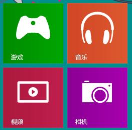 Win8自带的几个应用的Logo