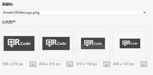 宽徽标——在开始屏幕中放大后占两个的Logo